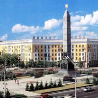 Belarus Vize