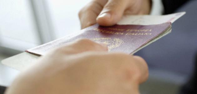 Pasaport kanunu yürürlükte