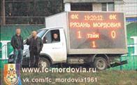 Rusya'da skorborda kamyonetli çözüm