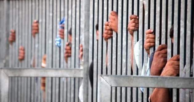 İran'da mahkumlara af kararı