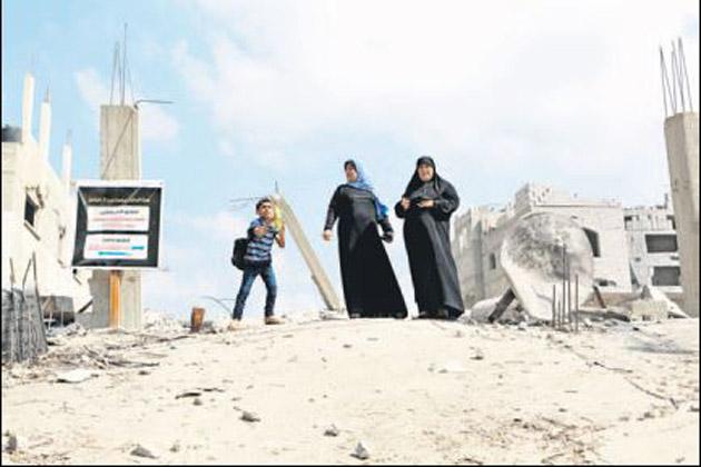 Gazze için 4 milyar dolar hedefleniyor