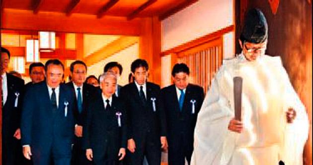 Japonya'nın tapınak ziyaretine Çin'den karasuları misillemesi