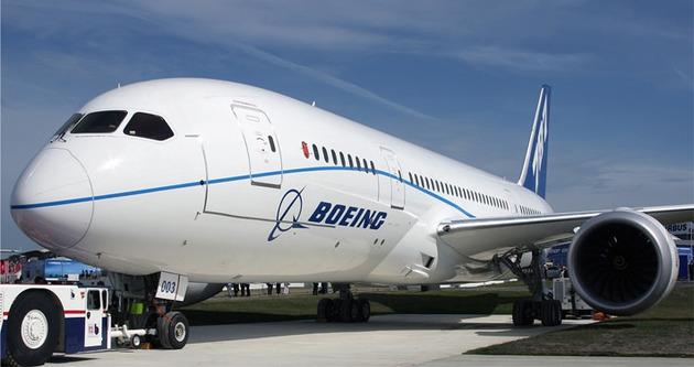 Boeing'den İran'a 35 yıl sonra ilk satış