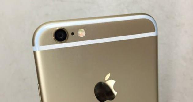 iPhone 6'da bir sorun daha çıktı