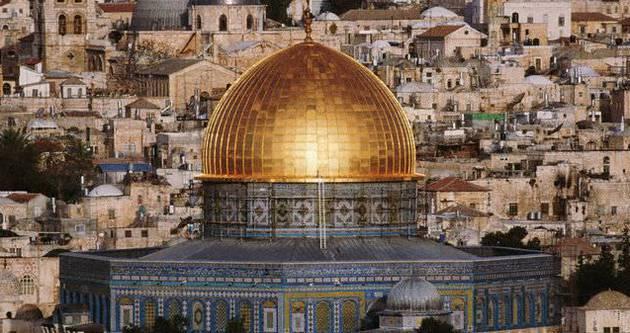 İsrail'den Filistinlilere bir yasak daha