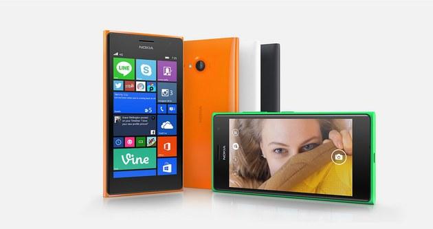 Nokia'dan yeni öz çekim telefon