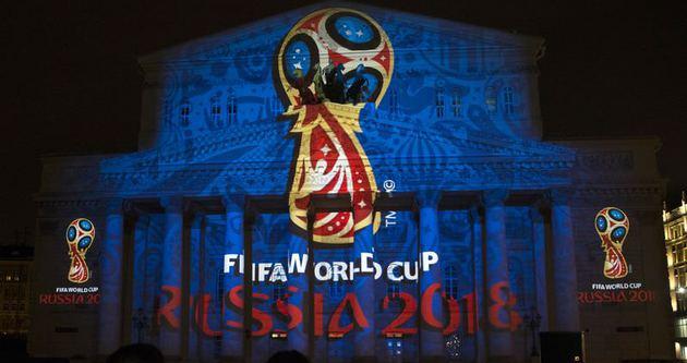 2018 FIFA Dünya Kupası'nın logosu tanıtıldı
