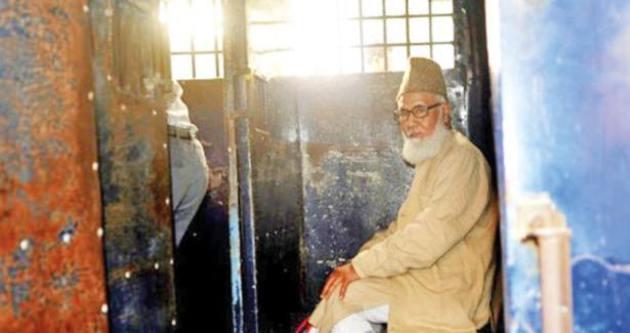 Cemaat-i İslami liderine idam kararı