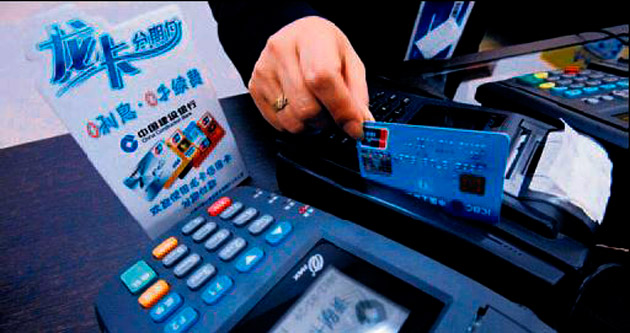 Çin kredi kartını kapitalistlere açtı