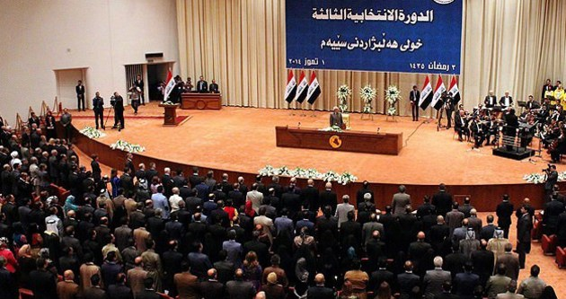 Irak'ta Türkmen Hakları Yasa Tasarısı reddedildi