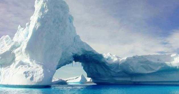 BM'den korkutan iklim raporu