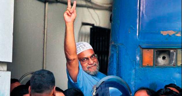 Bangladeş'te idam cezası
