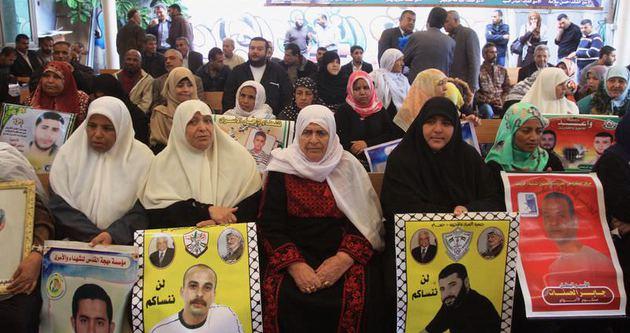 Filistinli tutuklular için dayanışma gösterisi