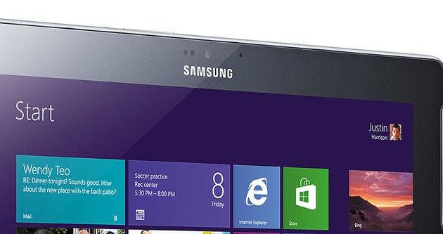 Samsung'un gizli silahı