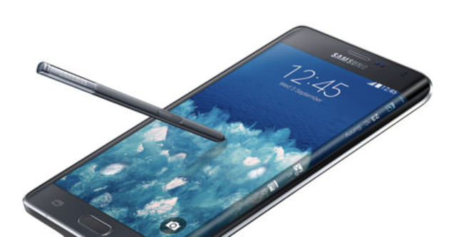Galaxy Note Edge, Türkiye'ye gelecek mi?