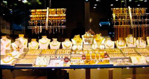 Mücevher ihracatı ekimde % 70.4 arttı