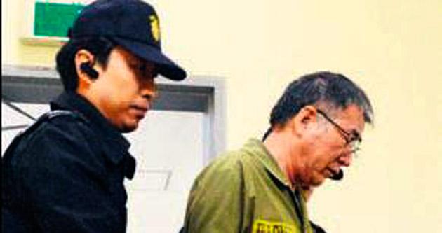 Kaptana 36 yıl hapis