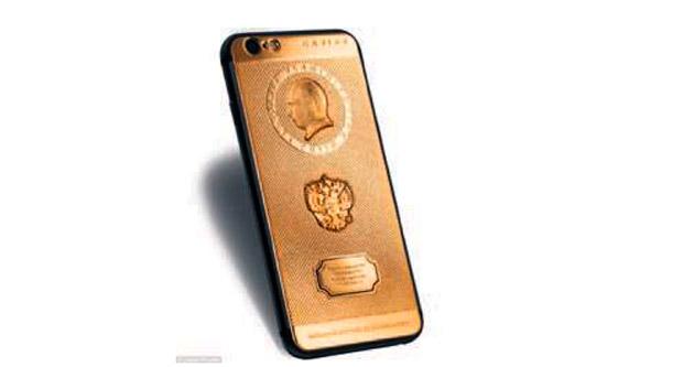 Putin kabartmalı altından telefon