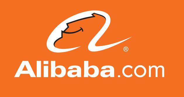 Alibaba, tahvil ihracı yapmayı planlıyor
