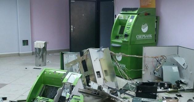 Rusya'da ATM'ler böyle 'hackleniyor'