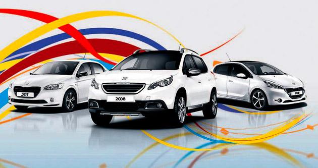 Peugeot'da fırsat günleri sürüyor