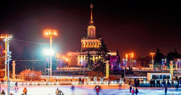 Buzdan şehir