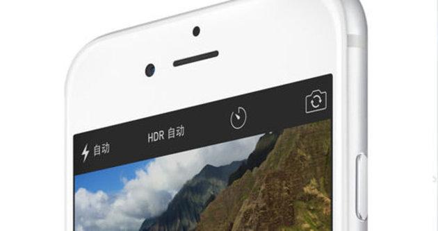 iPhone 6'da yeni sorun
