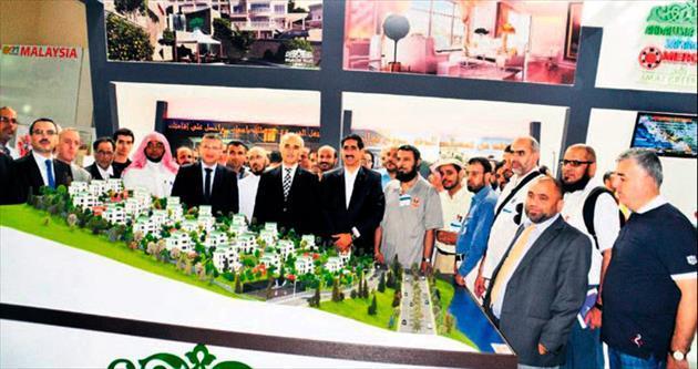 Araplar'dan 3 milyar Ş'lık yatırım