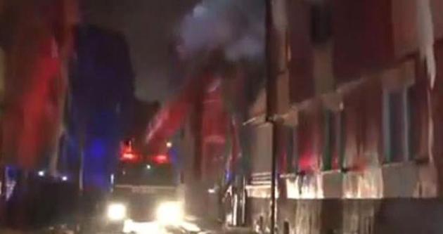 Eskişehir'de patlama: 5 Yaralı
