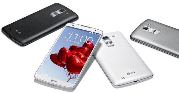 LG telefon serisini öldürdü