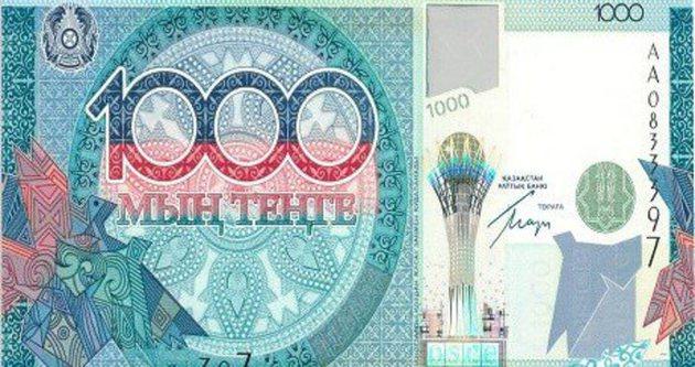 İşte dünyanın en iyi banknotu
