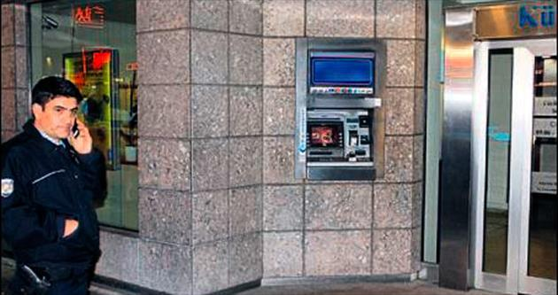 Bankamatikteki düzenek fark edildi