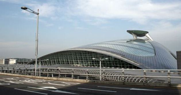Üçüncü havalimanı onaylandı