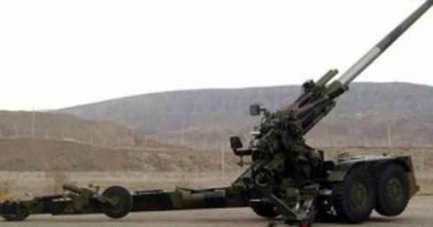 Türkiye 'milli silah' yapacak