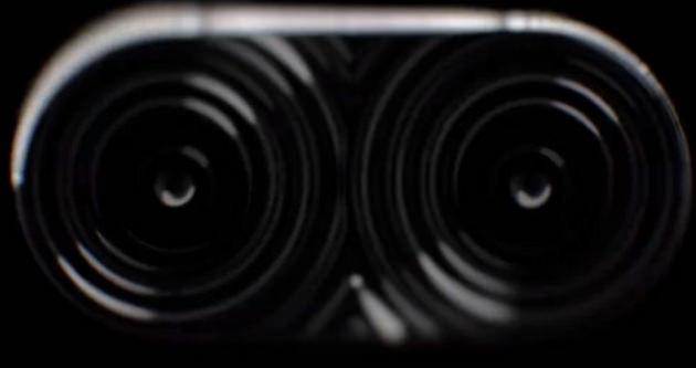 Asus'tan çift arka kameralı telefon