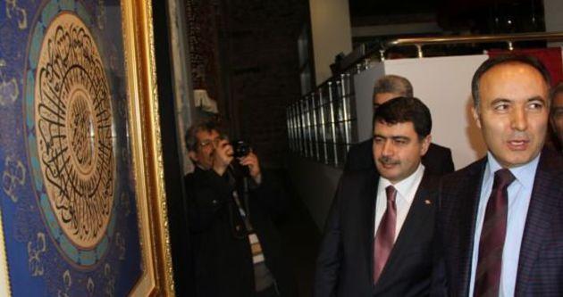 Erzurum'da Esma'ül Hüsna sergisi