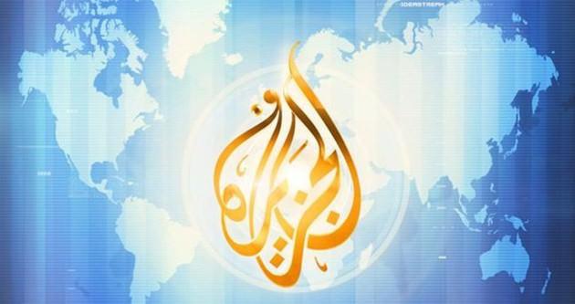 Al Jazeera Mısır yayını durdu!