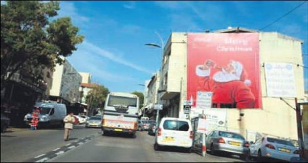 Coca-Cola Gazze'de fabrika açıyor