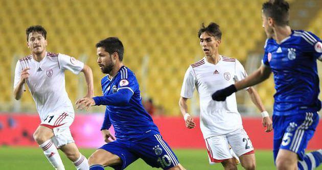 Altınordu - Fenerbahçe maçı 5 TL