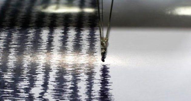 İran'da deprem - Son deprem haberleri
