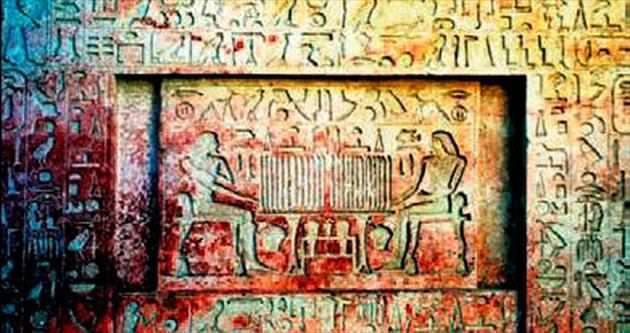 Mısır'da gizemli kraliçe mezarı