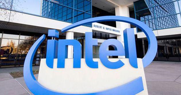 Intel'den yeni işlemci