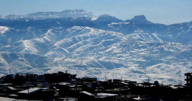 Amanos Dağı'nda 2 kişi mahsur kaldı