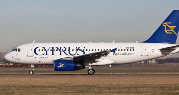 Kıbrıs Havayolları kepenk kapattı