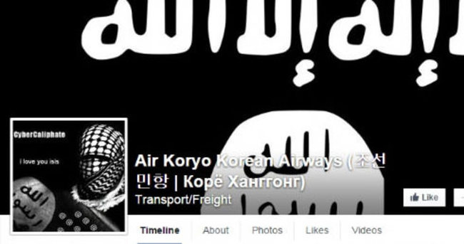 IŞİD'den Kuzey Kore de nasibini aldı