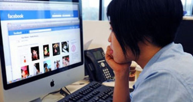 Facebook'tan çalışanlara özel servis
