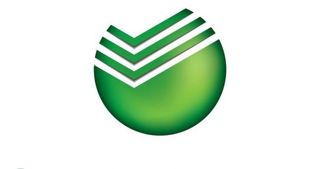Sberbank, Türk-Rus boru hattına talip oldu