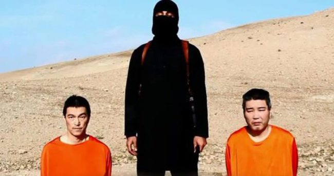 DEAŞ, Japon rehineyi infaz etti iddiası