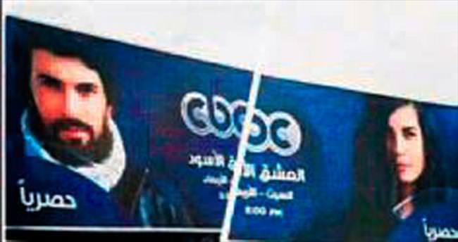 Afişleri Mısır'da görücüye çıktı