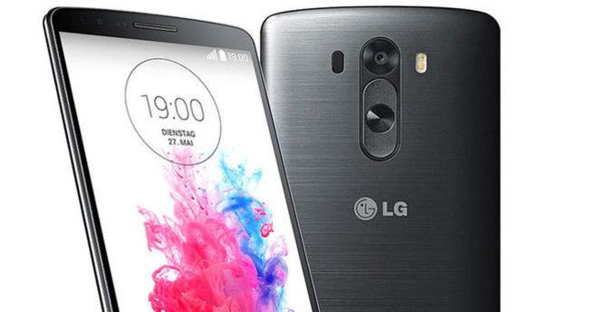 LG G4'te bu olmayacak